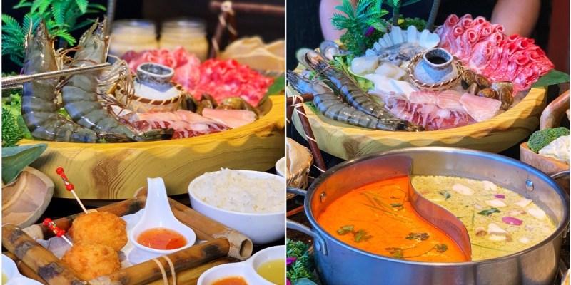 台北美食-【泰滾 Rolling Thai 泰式火鍋】道地的泰式鴛鴦火鍋!熱帶森林系的裝潢設計整個氣氛超好!