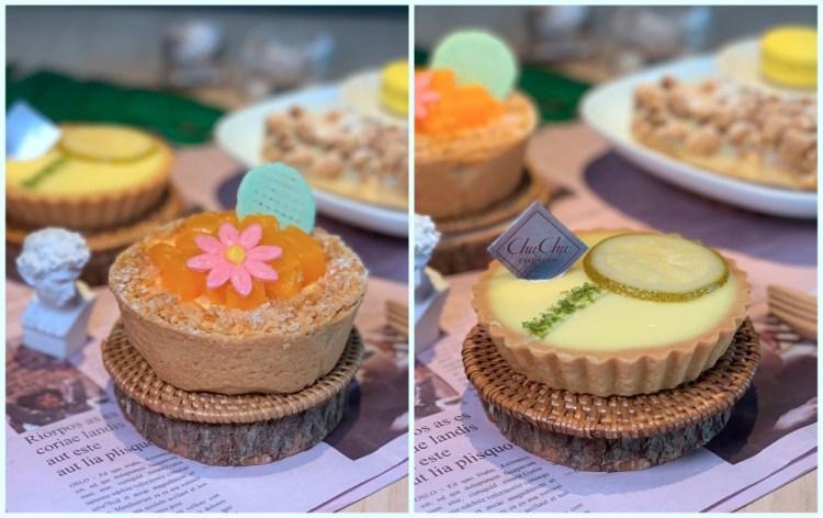 台南美食-【ChuChu Pâtisserie】台南法式甜點 純手工製的超值感下午茶|台南甜點| |東區美食| |台南咖啡廳 |