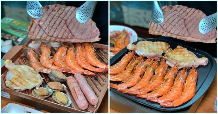 宅配美食-【鮮綠生活】中秋烤肉首選!!高水準的烤肉食材低溫冷凍宅配到府!!|宅配美食| |中秋節烤肉| |宅配海鮮 |