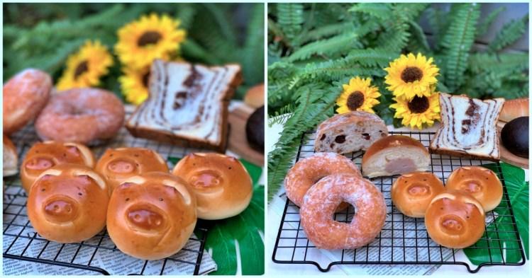 台南美食-【暖暖麵包製造所】用料實在的美味麵包!超可愛的豬頭麵包好療癒!|台南美食| |台南麵包店|台南東區 |
