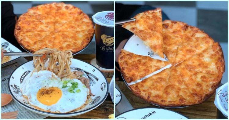 台南美食-【食早時】台南東區早餐新選擇 鄰近於長榮中學、長榮女中 平價消費輕鬆滿足吃貨味蕾|台南美食| |台南早餐|台南東區 |