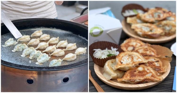 台南美食-【MOM MOM 餃】台南古早味眷村大鍋貼,傳承阿嬤,誠實手工|台南美食| |台南小吃|台南中西區 |