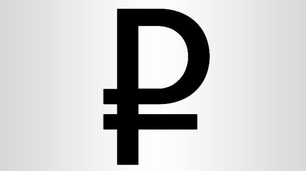 Russian ruble gets symbol RT Business
