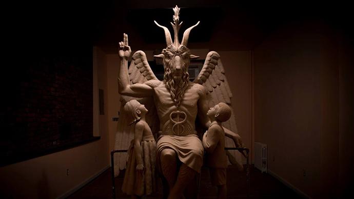 Statue of Satan at the Satanic Temple in Detroit, MI.