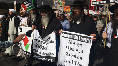 Al Quds Day protest in London on Friday July 10, 2015. Credit: Eisa Ali