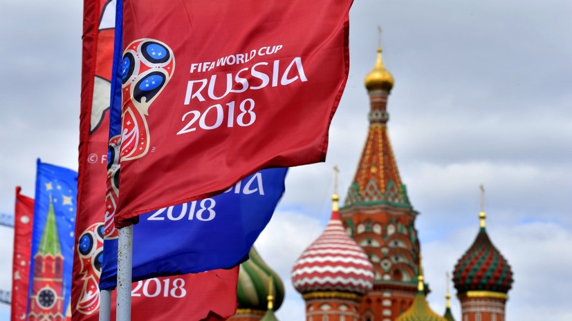 Medvedev said that Russia has earned in the 2018 World Cup for 200 billion rubles more than spent
