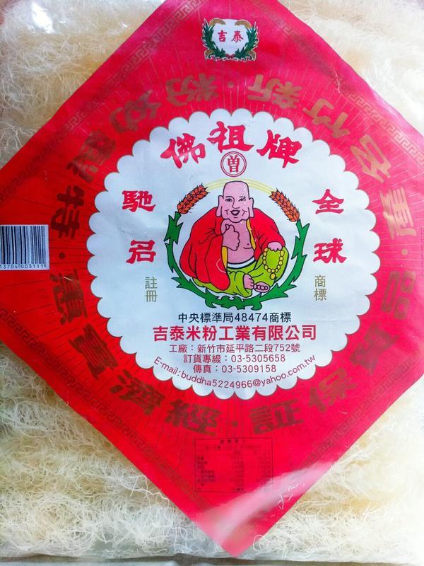 新竹名產 佛祖牌米粉 細米粉 │三包可超取   露天拍賣