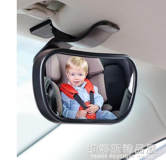 車內寶寶後視鏡兒童觀察鏡汽車觀後鏡車載baby鏡輔助廣角曲面鏡---千百惠 - 露天拍賣