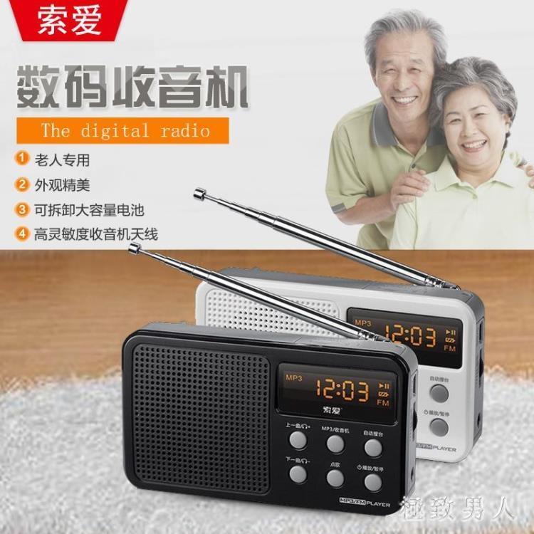 收音機 收音機老人便攜式迷你播放器插卡充電外放音響音箱 LN6605---益家小店店 - 露天拍賣