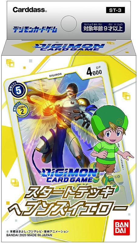 日版 萬代 DIGIMON CARD GAME 數碼寶貝卡片 鋼鐵加魯魯 戰鬥暴龍獸 天使獸 大冒險 LUCI日本代購 | 露天拍賣