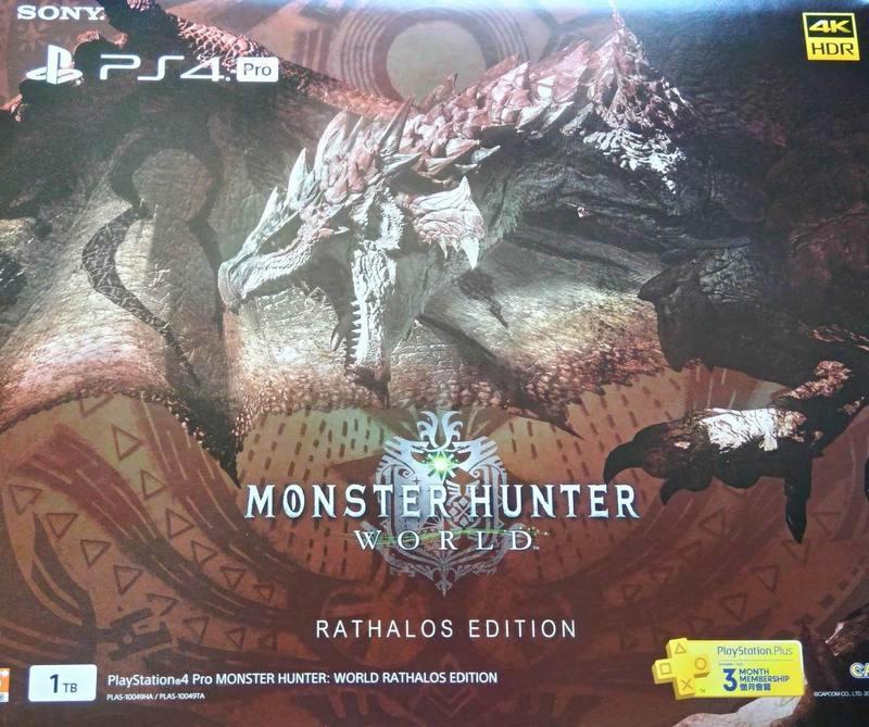 免運費 PS4 Pro 魔物獵人世界 遊戲同捆機 火龍機 /MONSTER HUNTER WORLD /臺灣機 /二手品 - 露天拍賣