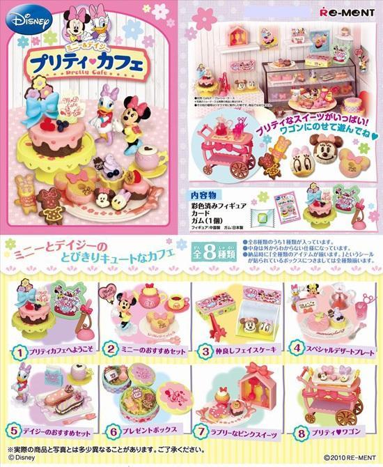 【現貨-單售】迪士尼 RE-MENT 米妮與黛西咖啡廳 disney 絕版 甜點蛋糕盒玩公仔食玩 rement - 露天拍賣