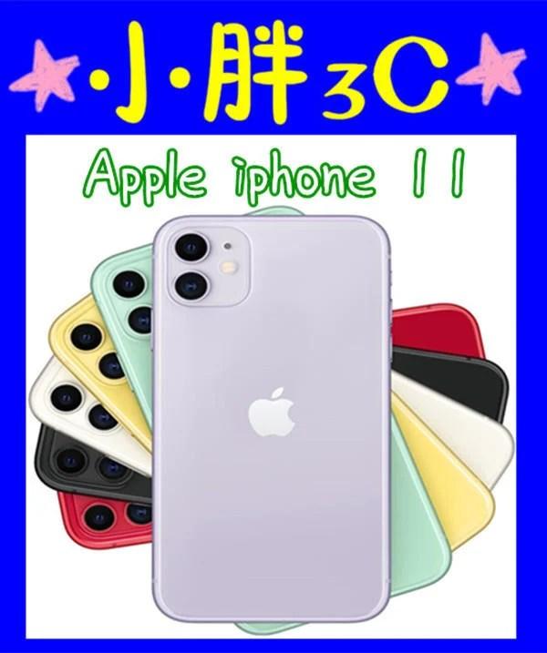 門號NP 到 臺灣之星 599 臺灣公司貨 iPhone 11 128G 另有中華續約歡迎詢問 可免卡分期快速過件 - 露天拍賣