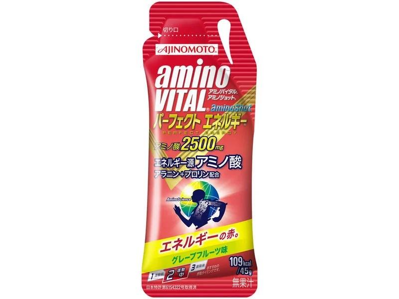 日本味之素胺基酸能量飲.aminoShot.4入.葡萄柚風味.效期2020/12/09.騎跑泳/勇者-運動配件與補給. - 露天拍賣