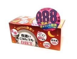 日本 新谷 夜遲DIET酵素加強型30日分180粒 - 露天拍賣