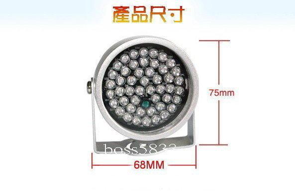 全新高品質20米48顆紅外線LED投射器. 波長850NM 攝影機補光燈 | 露天拍賣