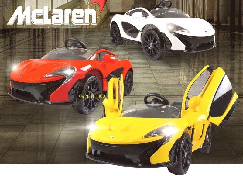 麥拉倫限量特價~原廠授權McLaren P1遙控電動車雙開車門附搖控器2.4g搖控汽車12V雙驅雙馬達四輪避震兒童超跑 ...