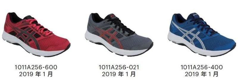 【n0900臺灣健立最便宜】2019 ASICS GEL-CONTEND 5 男慢跑鞋1011A256-600(多選一) | 露天拍賣