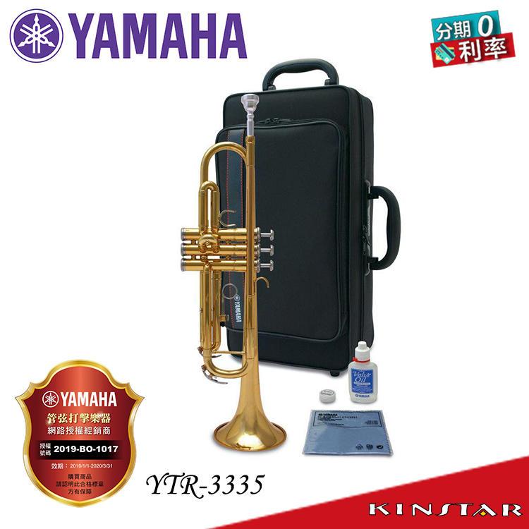 【金聲樂器】Yamaha YTR-3335 CN 金漆 小號 分期0利率 一年保固 終生維修 YTR 3335 - 露天拍賣