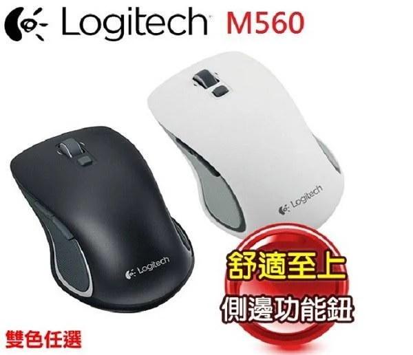 【全新公司貨】全新LOGITECH 羅技 M560 無線滑鼠 黑/白 2.4 GHz Unifying 兩個額外的拇指按 - 露天拍賣