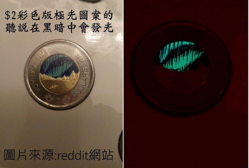 【超值硬幣】加拿大2017年2Dollars加拿大建國150周年紀念幣二枚一組,一般及彩色夜光版本各一枚,少見~ | 露天 ...
