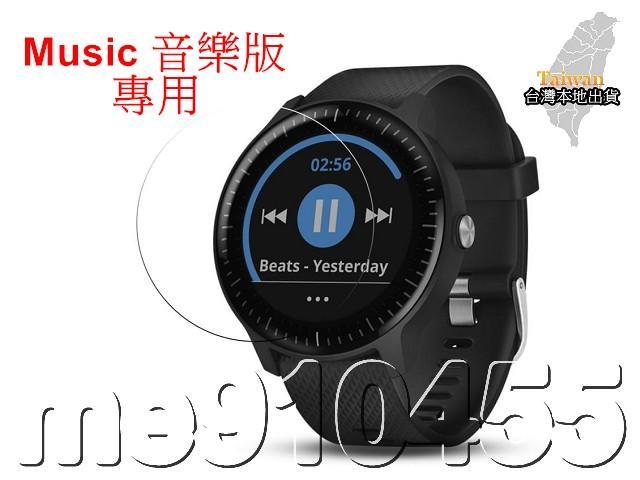 有現貨 佳明 Vivoactive 3 Music 保護貼 軟性 保護貼 音樂版專用 高清膜 保護膜 保護貼 - 露天拍賣