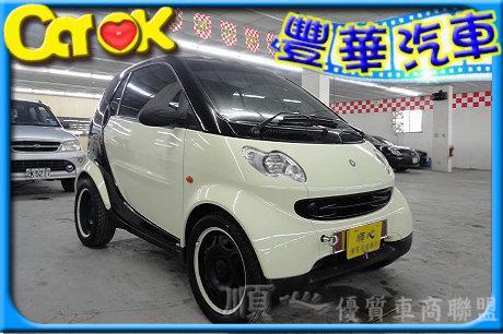 MCC/Smart Forfour 精選中古車 二手車買賣 轎車 房車 小車 代步車 休旅車 - 露天拍賣