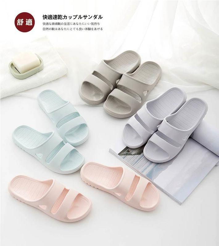 日系男女輕盈室內外拖鞋 超彈力氣墊舒壓拖鞋 簡約舒適氣壓式拖鞋 - 露天拍賣