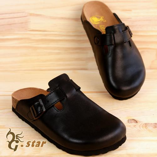 outlet 零碼出清【G】MIT 臺灣製~ 勃肯款 懶人鞋 半包鞋《非勃肯》98RA301 - 露天拍賣