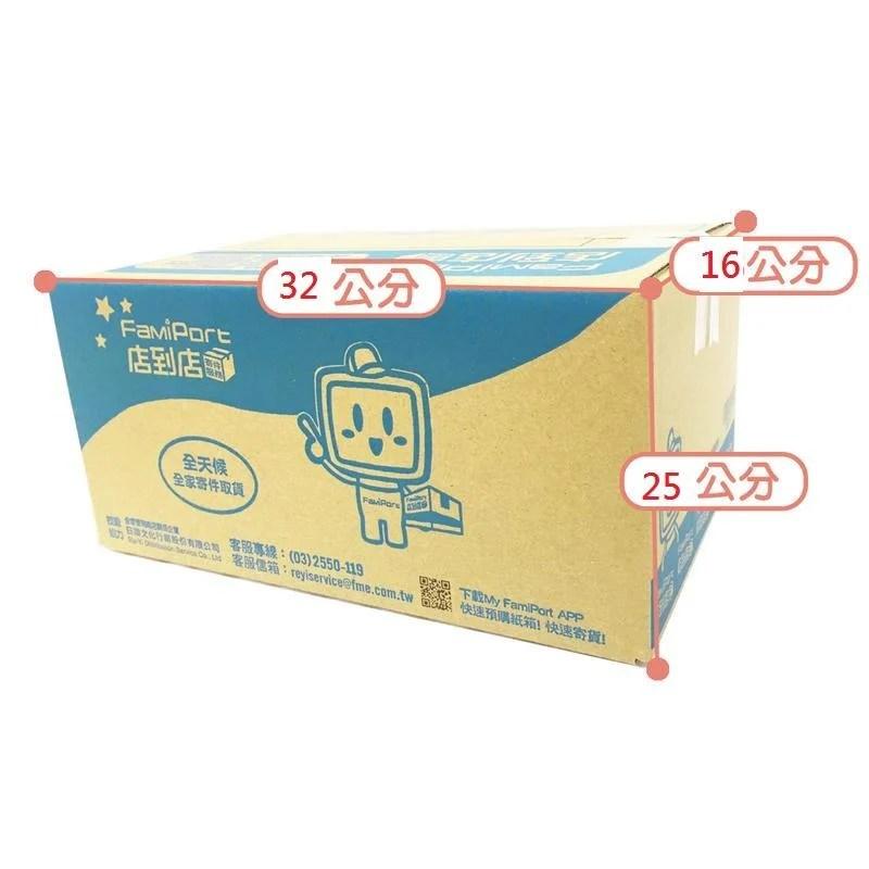 7-11 交貨便 寄件紙箱*1 寄件專用袋*1+1 郵局便利箱 學生專用+BOX3   露天拍賣