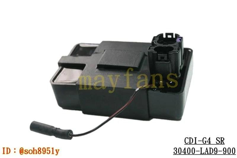 《光陽原廠》CDI 電子點火器 30400-LAD9-900 G4 VP GP 三冠王 SD25LB SD25UC   露天拍賣