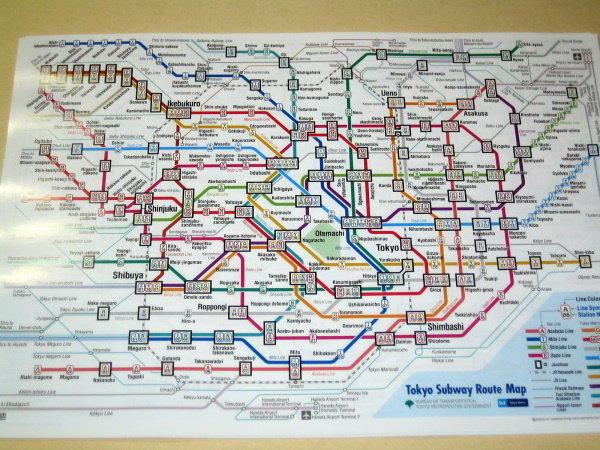 東京地鐵 路線圖 英文版 日文版 (最新版) 共3種版本一起賣只要10元 - 露天拍賣