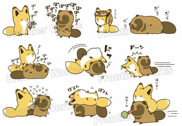 預購 (日版)周邊|mocchi-mocchi|小狐貍與小貍貓| 貍與狐『PVC吊飾組』(全10種)。 - 露天拍賣