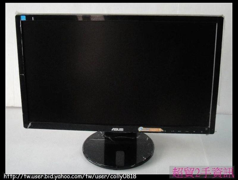 超貿2手資訊 ASUS VE228 ,,22吋 液晶螢幕-保固1個月 - 露天拍賣