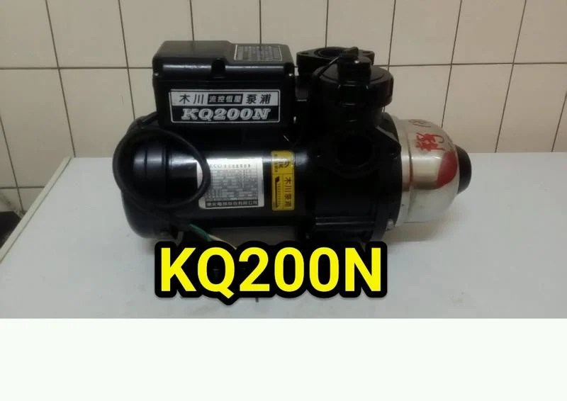 KQ200N,(9成新)木川家用穩壓加壓馬達 , 1/4馬力 110/220伏特電壓。 - 露天拍賣