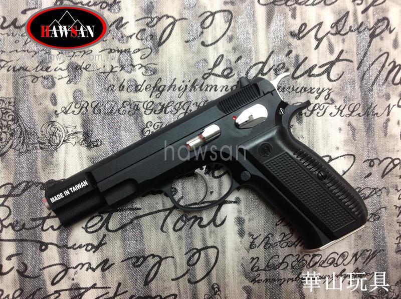 華山玩具 鋼製不銹鋼套件版~KJ KP09 KP-09 CZ75全金屬 6mm 瓦斯手槍 - 露天拍賣