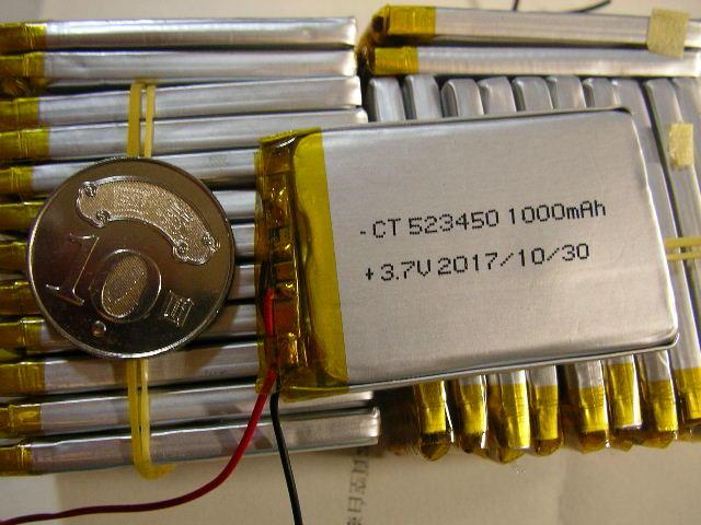 全新3.7v 1000mah聚合物523450鋰電池MP3數碼行車記錄儀 帶充電保護模組 玩具/收音機/音箱/鋰電池 - 露天拍賣