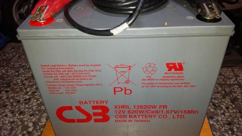 CSB XHRL 12620WFR 155Ah 深循環電池 露營用電池 中古電池 野外充電 野外照明 UPS 風力發電 太陽能發電 - 露天拍賣