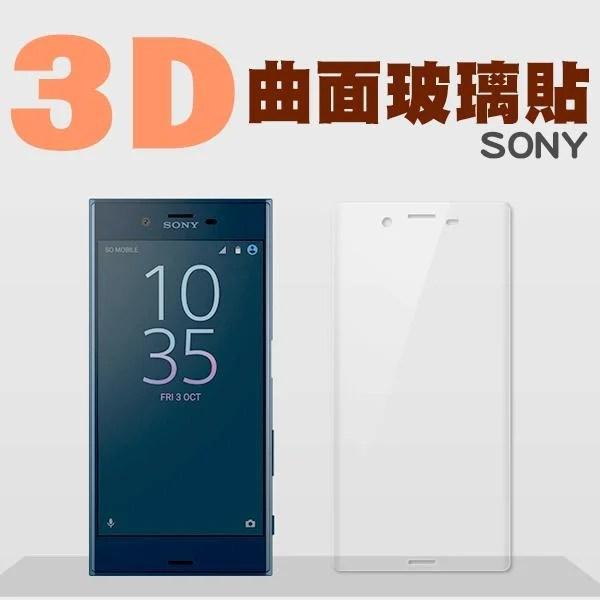 SONY XA2 Ultra XA2 Plus XA1 XA ultra 滿版 玻璃貼 保貼 3D - 露天拍賣