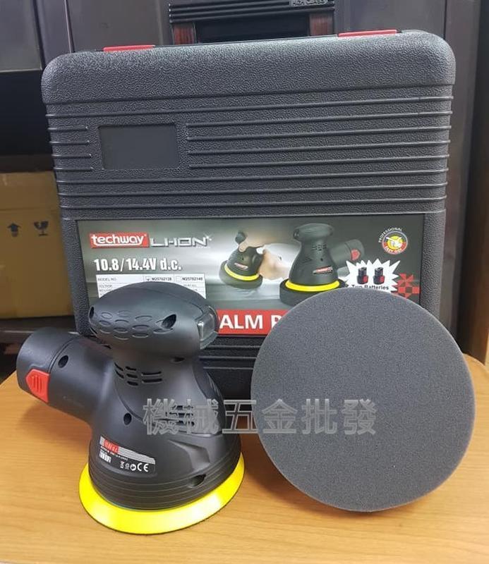 *機械五金批發*全新鐵克威 Techway M25702138 10.8V充電式偏心打蠟機專用電池 - 露天拍賣