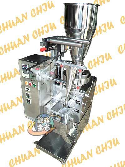 銓球食品機械【中古旅行包包裝機/另售西餐爐.凍藏庫.乾燥機】 - 露天拍賣