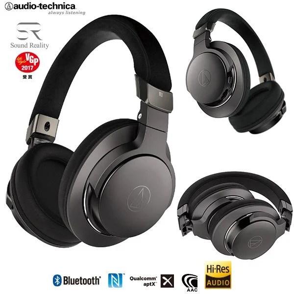 鐵三角 ATH-AR5BT (黑色) Hi-Res高解析音效 無線藍牙 耳罩式耳機 公司貨保固 - 露天拍賣