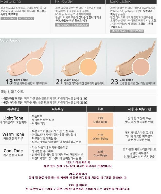 韓國 保濕 A.A美白水粉餅 SPF35 PA++ Atomy (預購) - 露天拍賣