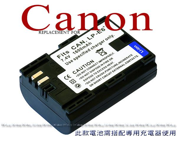 CANON專用鋰電池LP-E6 EOS- 7D 60D 6D 5D3 mark3 5D2 mark2 5D II III - 露天拍賣