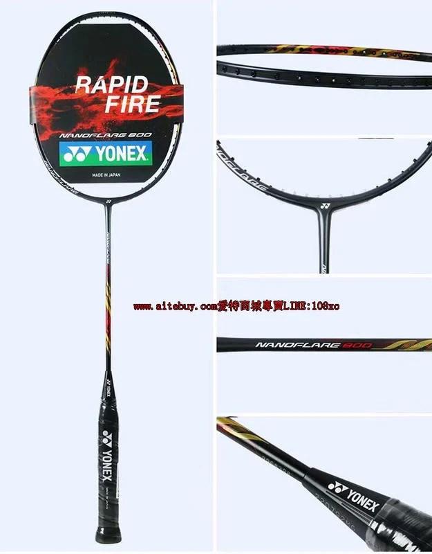 兩支免運2019新品 尤尼克斯 疾光系列 羽球拍 YONEX NF800 羽毛球拍 YY NANOFLARE 800羽球 - 露天拍賣