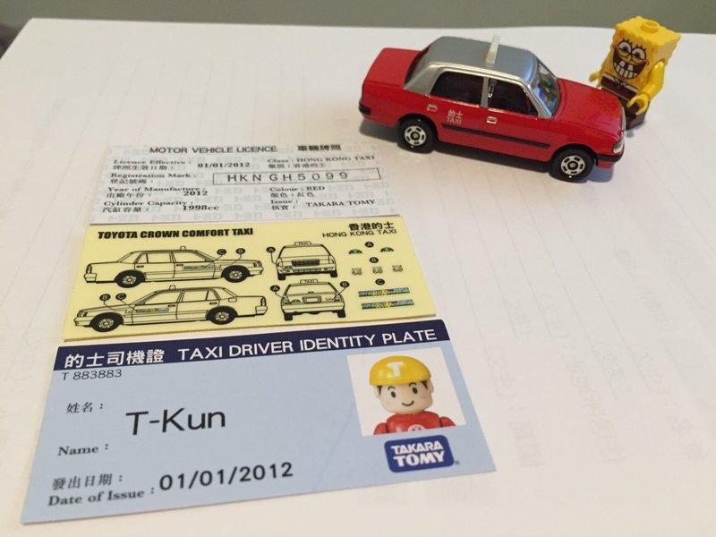 Tomica 小車 香港的士 計程車 Taxi 市區紅色 大嶼山藍色 新界綠色 (單臺售價) - 露天拍賣