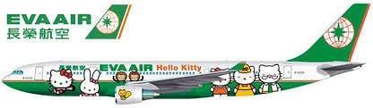 長榮航空 里程 哩程 35000哩/40000萬哩/50000萬哩 亞洲 來回機票 升等 商務艙 歐美線 EVA AIR - 露天拍賣