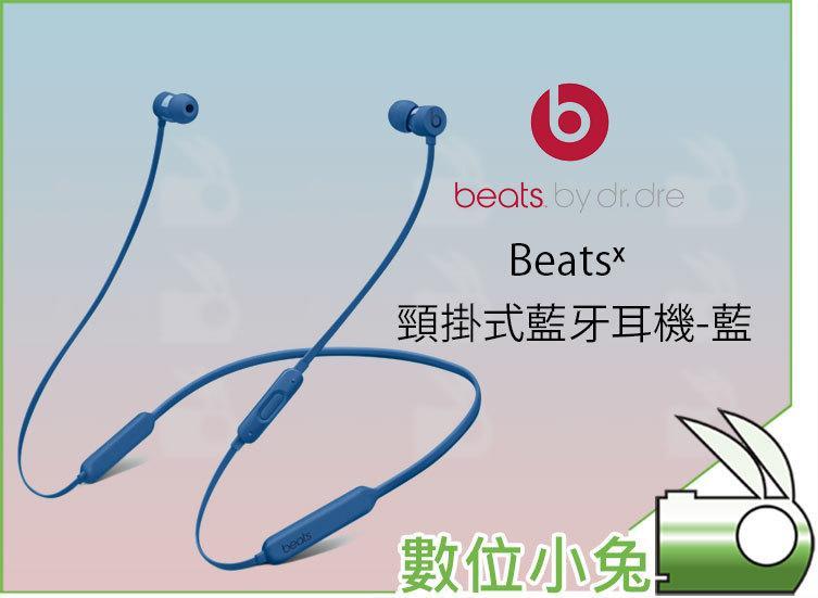數位小兔【Beats X 頸掛式藍牙耳機 藍】耳塞式 磁石 運動耳機 免持聽筒 正品 原廠 公司貨 - 露天拍賣