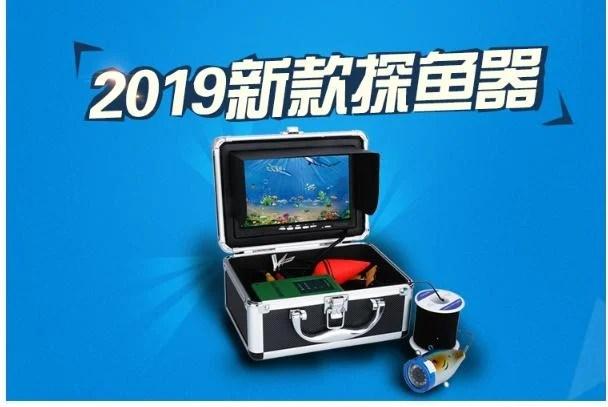 水底攝影 防海水 魚群探測 探魚器 7吋螢幕 30米線 輕小 釣魚 魚池養魚 - 露天拍賣
