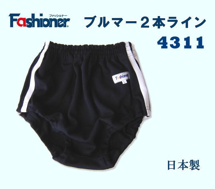 【日本高校部活衣裝代購】女生體操服專用短褲(品牌:Fashioner 型號4311) S~L - 露天拍賣
